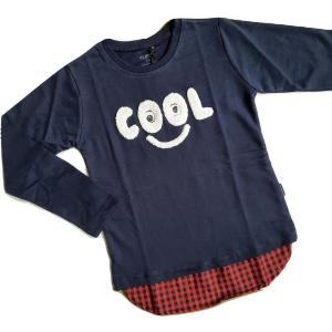 palaidinė berniukui Cool