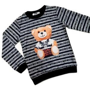 Dryžuotas džemperis mergaitei su meškiuku