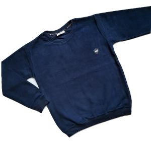 Breeze džemperis berniukui mėlynas