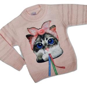 megztinis mergaitei su Katyte
